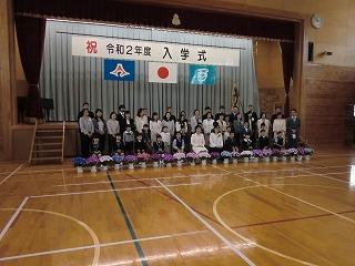 4月7日(火) 入学式